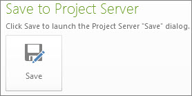 Save to Server image