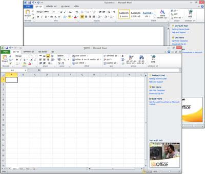 Word Starter और Excel Starter