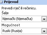 Tekstni okvir Prijevod
