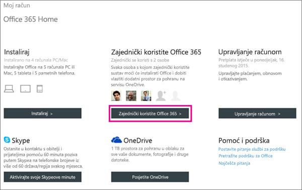 """Snimka zaslona stranice Moj račun s odabranim gumbom """"Omogući zajedničko korištenje sustava Office 365""""."""