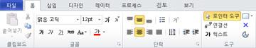 Visio의 리본 메뉴