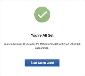 """Экран с надписью """"Вы готовы"""" и кнопкой """"Начать использовать Excel"""""""