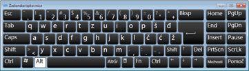 tipkovnica na zaslonu z ruskimi cirilskimi znaki