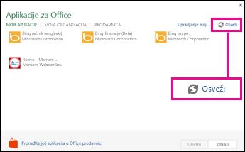 Dugme za osvežavanje aplikacija za sistem Office