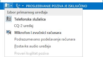 """Snimak menija """"Izbor primarnog uređaja"""""""