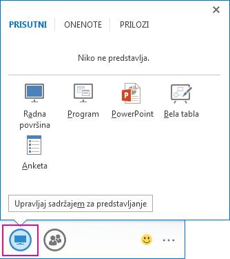"""Snimak kartice """"Prezentacija"""" koja prikazuje režime """"Radna površina"""", """"Program"""", """"Power Point"""", """"Bela tabla"""" i """"Anketa"""""""