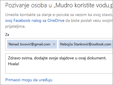 Otkucajte e-adrese i poruku da biste poslali vezu putem e-pošte